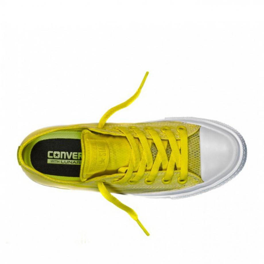 Кеды Chuck Taylor All Star II желтые низкие