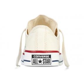 Кеды Converse бежевые низкие